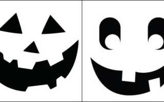 Как правильно сделать тыкву на хэллоуин