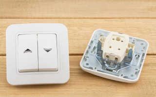 Как правильно ставить выключатель света