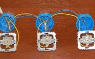 Как подключить три розетки от одного провода