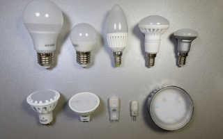 Как правильно выбрать лед лампу