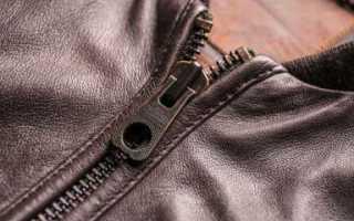 Как постирать кожаные вещи