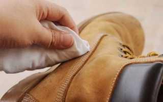 Как почистить туфли из нубука