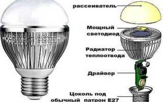 Как починить светодиодную лампочку 220в