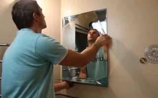 Как повешать зеркало без рамы