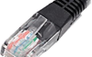 Как подключить компьютерный кабель