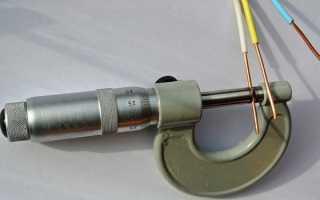 Как определить размер провода