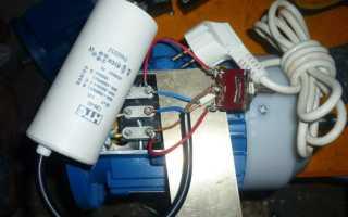 Как подобрать конденсатор по напряжению