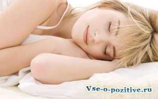 Как располагать кровать по фен шуй