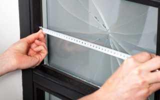 Как поставить стекло в пластиковое окно