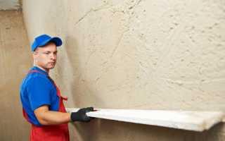 Как нужно подготовить стены к поклейке обоев