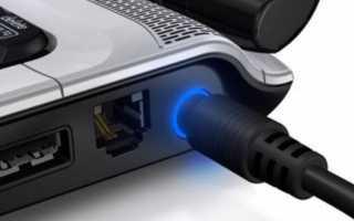 Как подключить ноутбук без аккумулятора