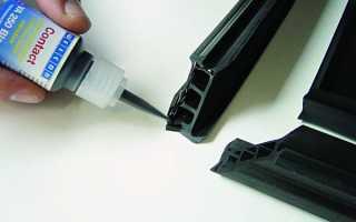 Как починить пластмассовую игрушку