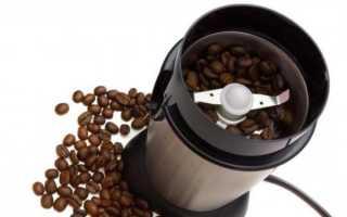 Как правильно выбрать кофемолку электрическую для дома