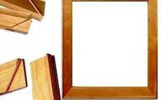 Как правильно сделать рамку для картины