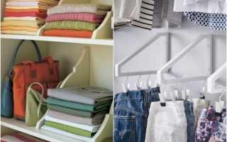 Как правильно распределить вещи в шкафу фото