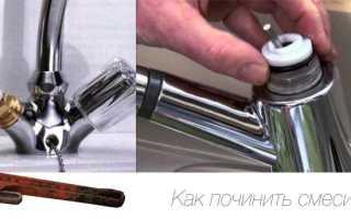 Как разбирается кухонный кран