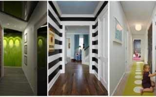 Как отделать узкий коридор