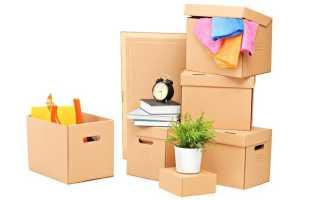 Как правильно собрать вещи при переезде