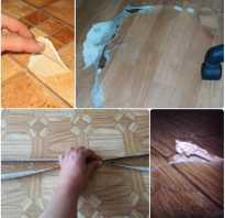 Как починить порванный линолеум