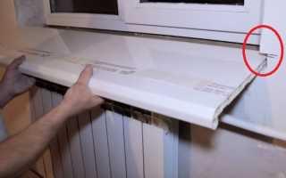 Как правильно устанавливать подоконник на пластиковые окна