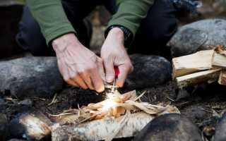 Как получить огонь без спичек