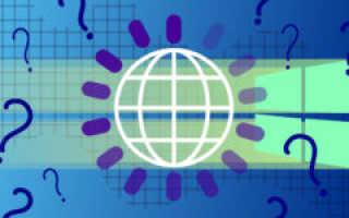 Как проверить интернет кабель на целостность
