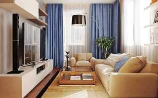 Как обустроить маленький зал в квартире