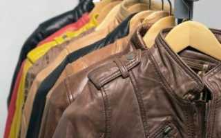 Как разровнять кожаную куртку