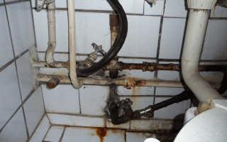 Как поменять трубу под ванной
