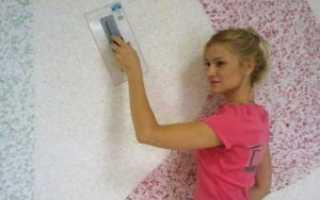 Как очистить стены от жидких обоев