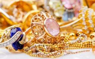 Как отбелить золото в домашних условиях