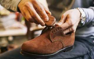 Как очистить ботинки из замши