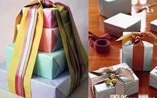 Как правильно упаковывать подарки в упаковочную бумагу