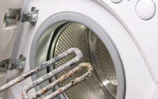 Как помыть стиральную машину автомат уксусом