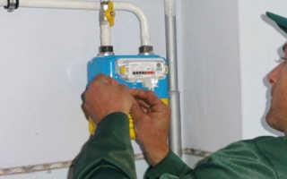 Как правильно поставить газовый счетчик