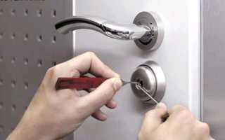 Как открыть отмычкой дверь