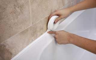 Как приклеить бортик на ванну