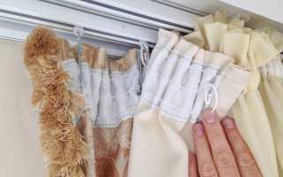 Как пришивается лента на тюль