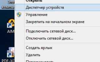Как проверить видеокарту на работоспособность windows 7