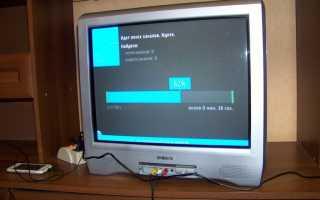 Как подключить к телевизору цифровой телевизионный приемник