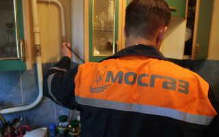 Как перекрыть газовый кран