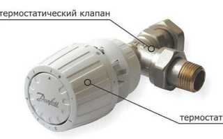 Как отрегулировать батарею отопления с терморегулятором