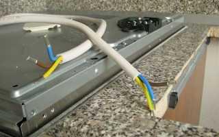 Как подключить варочную панель к электросети электролюкс