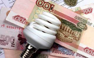 Как платить за электроэнергию по тарифу