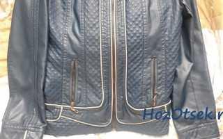 Как распрямить кожаную куртку