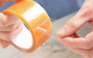 Как отчистить клей от скотча с пластика