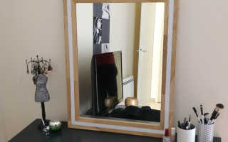 Как подсветить зеркало для макияжа