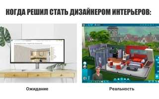 Как придумать интерьер квартиры