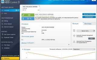 Как проверить жесткий диск ноутбука на работоспособность