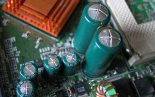 Как проверить электрический конденсатор